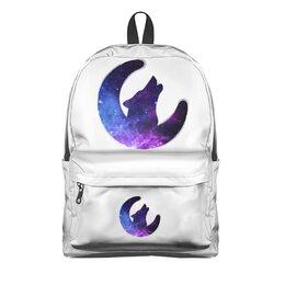 """Рюкзак 3D """"Space animals"""" - звезды, stars, вселенная, волк, галактика"""
