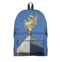 "Рюкзак 3D ""Двуглавый орел."" - россия, герб, небо, символ, двуглавый орел"