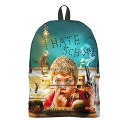 """Рюкзак 3D """"I Hate School"""" - юмор, в школу, школа, учеба, школьникам"""