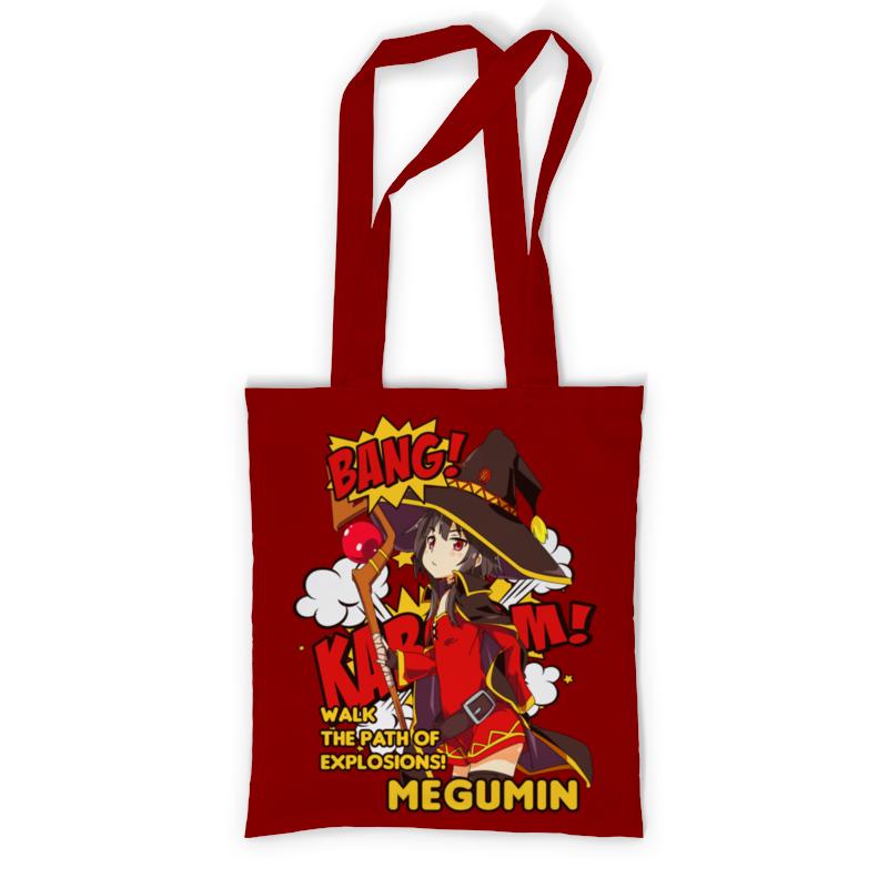 Сумка с полной запечаткой Printio Мегумин сумка с полной запечаткой printio мегумин