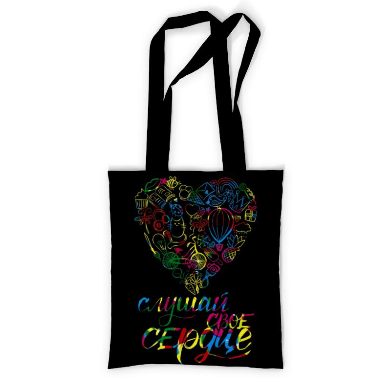 Сумка с полной запечаткой Printio Слушай свое сердце! сумка с полной запечаткой printio яркое сердце