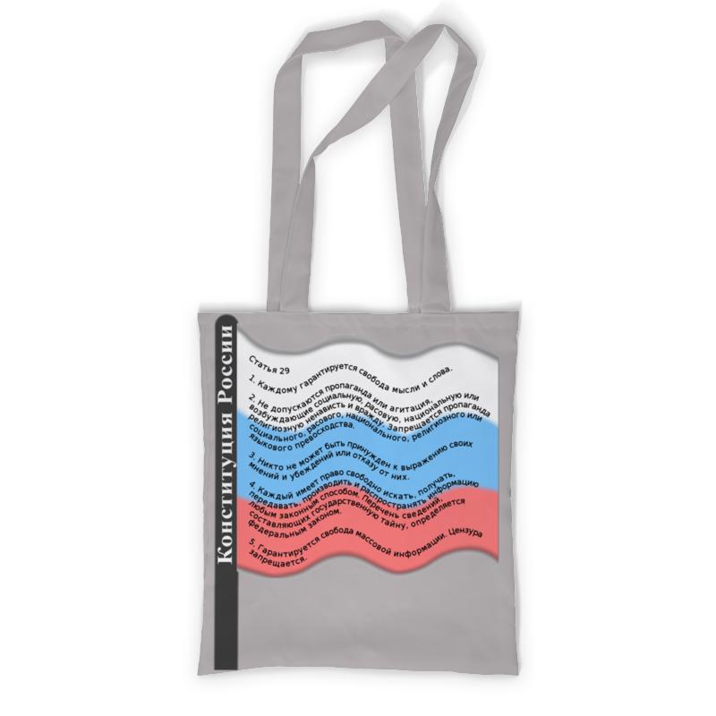 Сумка с полной запечаткой Printio Право на свободу слова сумка с полной запечаткой printio моя россия города и субъекты рф на сером фоне