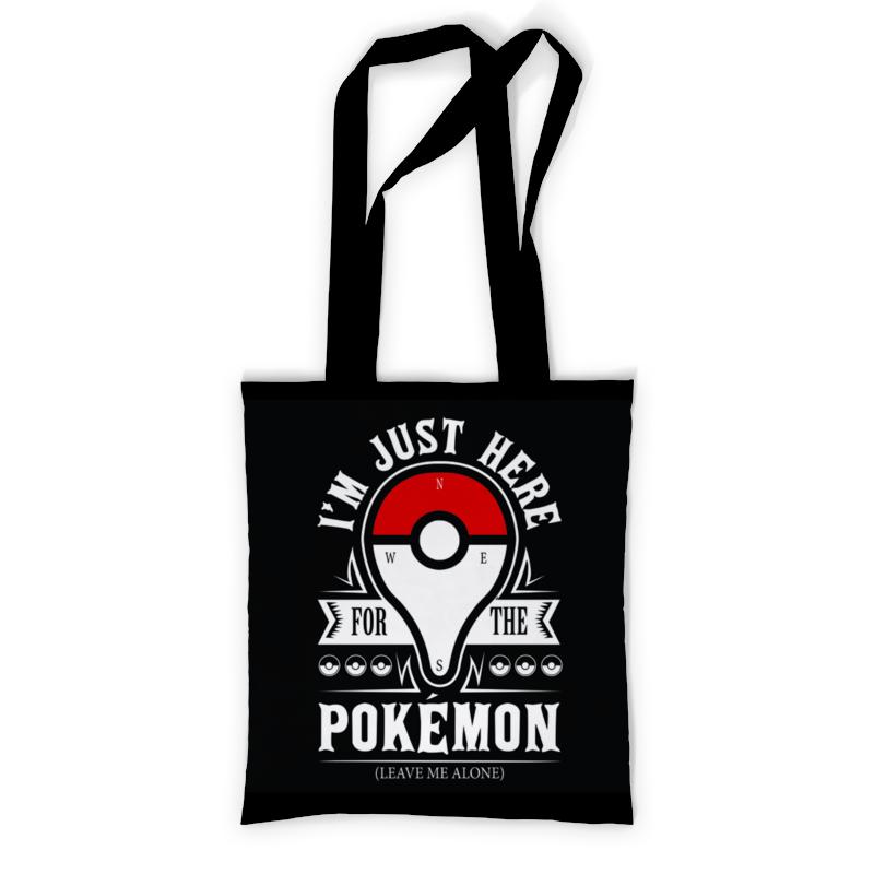 Printio Pokemon go сумка с полной запечаткой printio pokemon go valor team