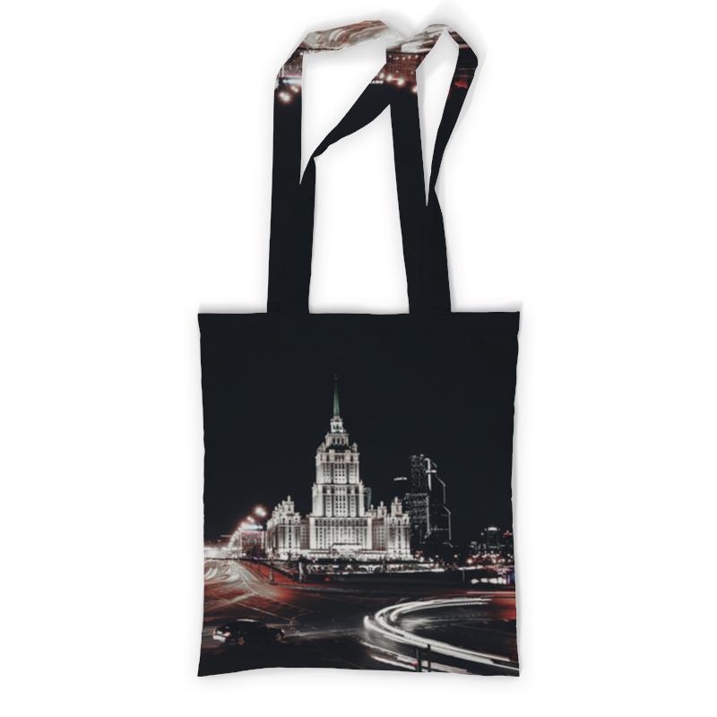 Сумка с полной запечаткой Printio Москва всегда с тобой сумка printio москва