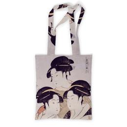 """Сумка с полной запечаткой """"Три знаменитые красавицы (Китагава Утамаро)"""" - картина, живопись, утамаро"""