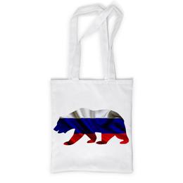 """Сумка с полной запечаткой """"Русский Медведь"""" - bear, медведь, русский, флаг, russian"""