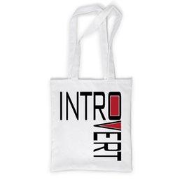 """Сумка с полной запечаткой """"Интроверт"""" - фразы, психология, слова, минимализм, интроверт"""