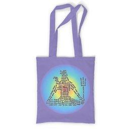 """Сумка с полной запечаткой """"Господь Шива и его имена"""" - подарок, слова, индуизм, санскрит, шива"""