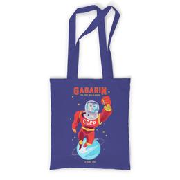 """Сумка с полной запечаткой """"Гагарин — первый человек в космосе! """" - space, космос, юрий гагарин, гагарин, рисунок"""