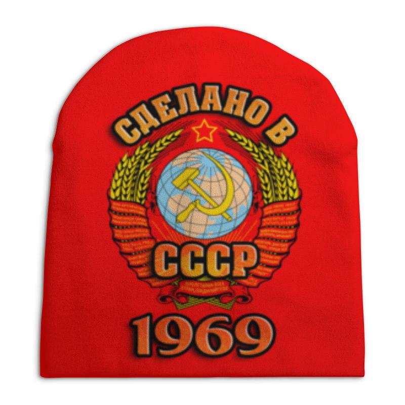 Шапка унисекс с полной запечаткой Printio Сделано в 1969 шапка унисекс с полной запечаткой printio закат в ялте айвазовский