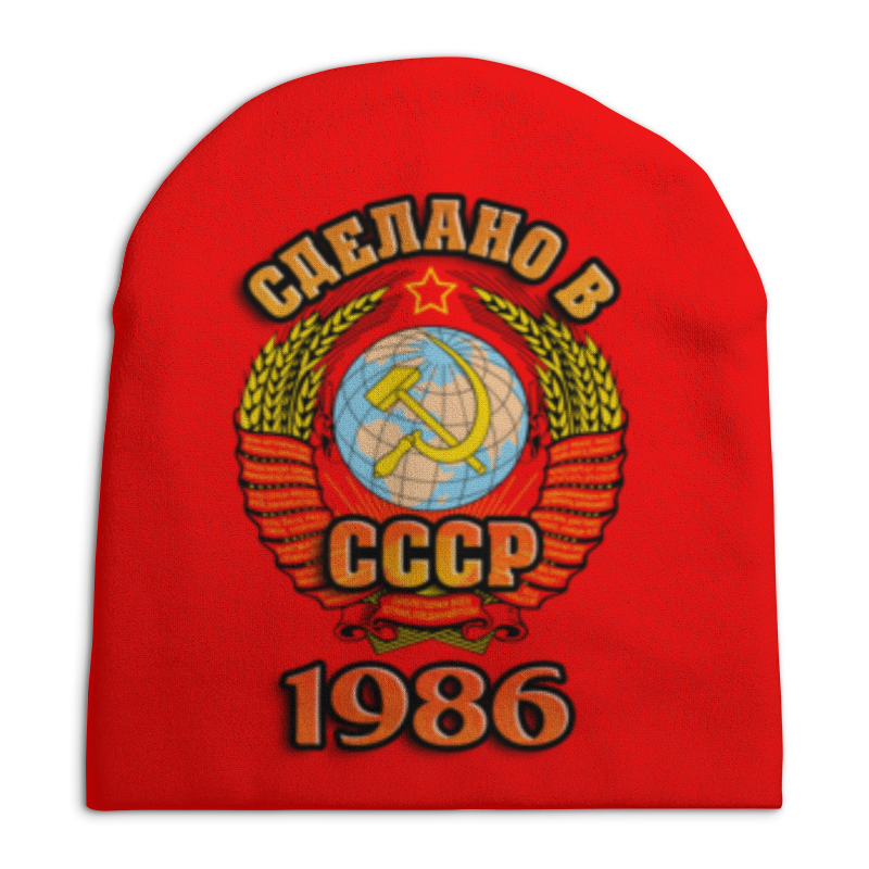 Шапка унисекс с полной запечаткой Printio Сделано в 1986 шапка унисекс с полной запечаткой printio закат в ялте айвазовский