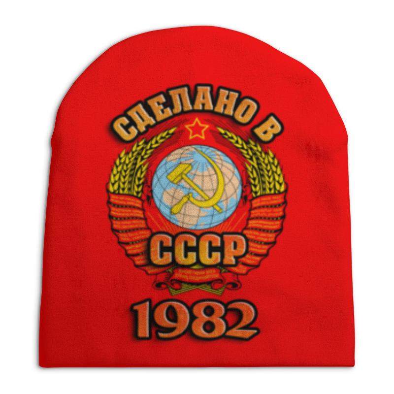 Шапка унисекс с полной запечаткой Printio Сделано в 1982 шапка унисекс с полной запечаткой printio закат в ялте айвазовский