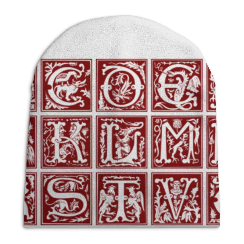 Шапка унисекс с полной запечаткой Printio Декоративный латинский алфавит xvi века анатомия человека русско латинский атлас
