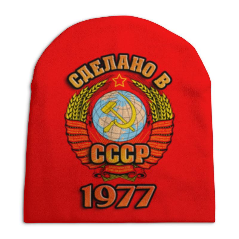 Шапка унисекс с полной запечаткой Printio Сделано в 1977 шапка унисекс с полной запечаткой printio закат в ялте айвазовский