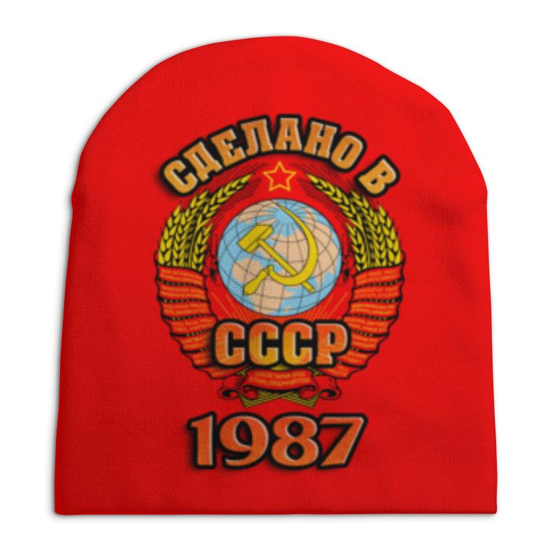 Шапка унисекс с полной запечаткой Printio Сделано в 1987 шапка унисекс с полной запечаткой printio закат в ялте айвазовский
