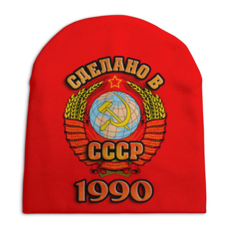 Шапка унисекс с полной запечаткой Printio Сделано в 1990 шапка унисекс с полной запечаткой printio закат в ялте айвазовский