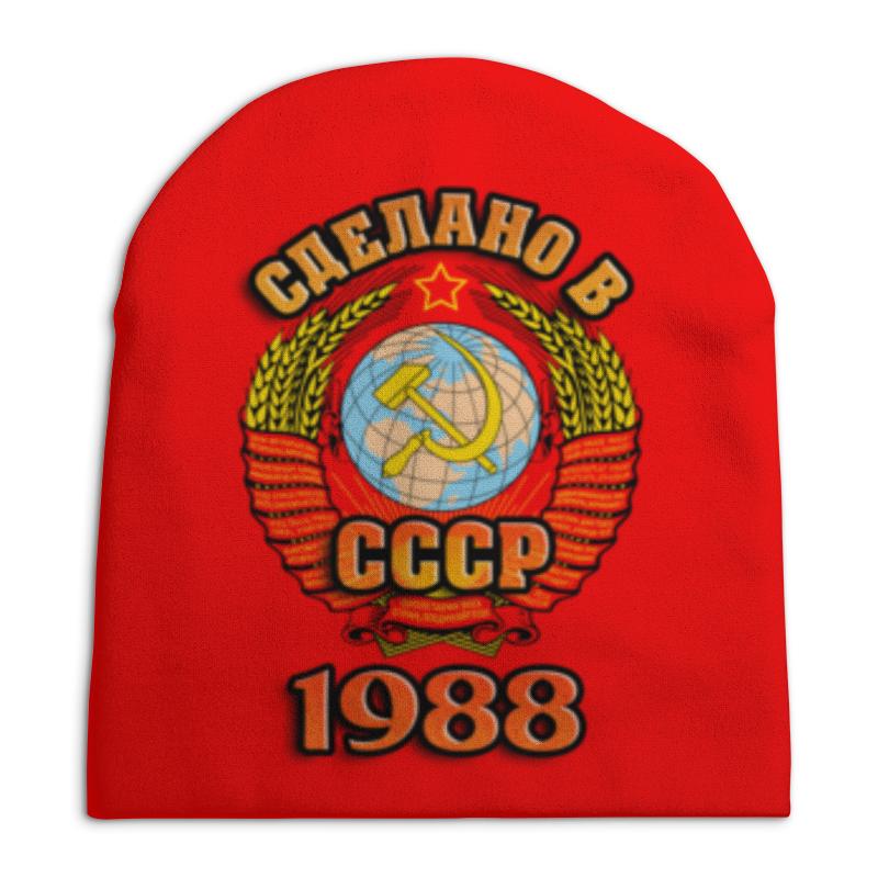 Шапка унисекс с полной запечаткой Printio Сделано в 1988 шапка унисекс с полной запечаткой printio закат в ялте айвазовский