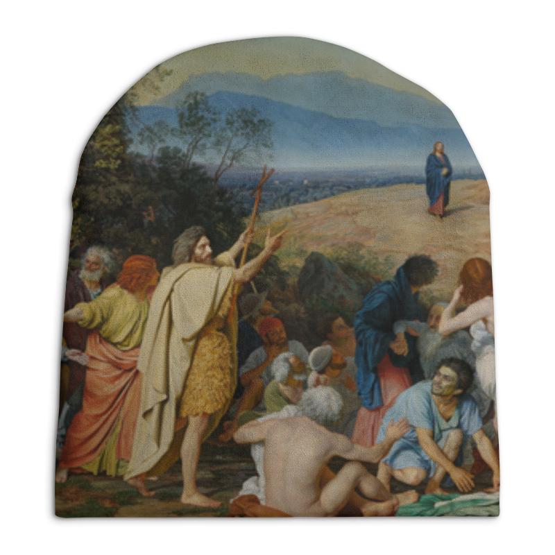 Шапка унисекс с полной запечаткой Printio Явление христа народу (явление мессии)