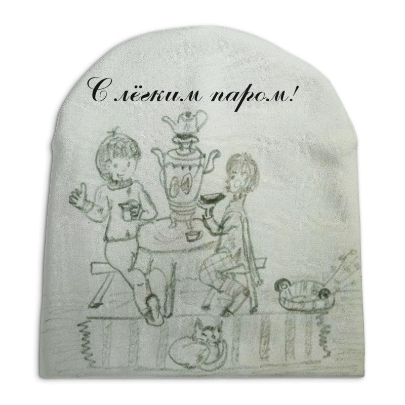 Шапка унисекс с полной запечаткой Printio Отдых. баня. чай. баня в лодейном поле