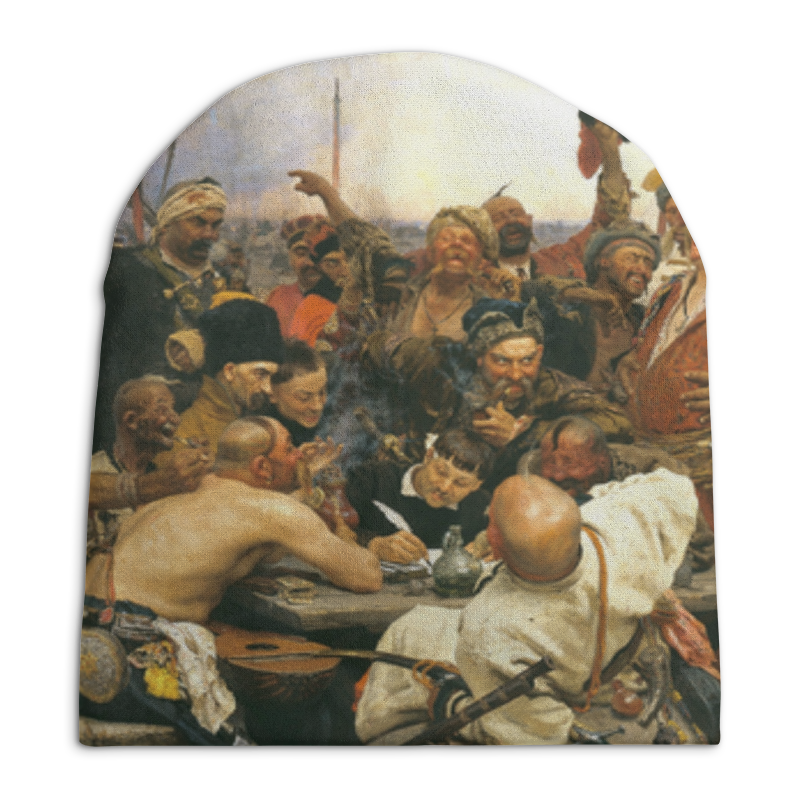 Шапка унисекс с полной запечаткой Printio Запорожцы (картина репина) сумка с полной запечаткой printio не ждали картина ильи репина