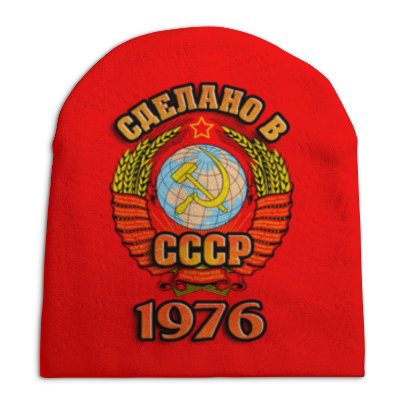 Шапка унисекс с полной запечаткой Printio Сделано в 1976 шапка унисекс с полной запечаткой printio закат в ялте айвазовский