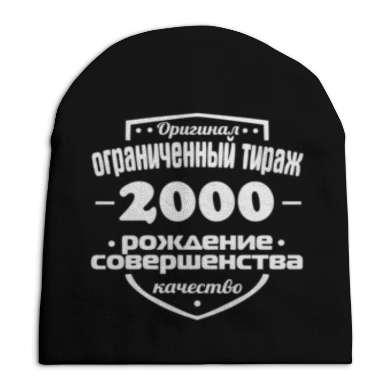 Шапка унисекс с полной запечаткой Printio Ограниченный тираж 2000 цена