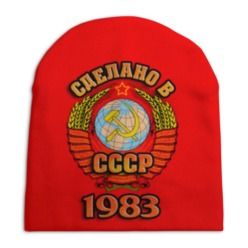 Шапка унисекс с полной запечаткой Printio Сделано в 1983 шапка унисекс с полной запечаткой printio закат в ялте айвазовский