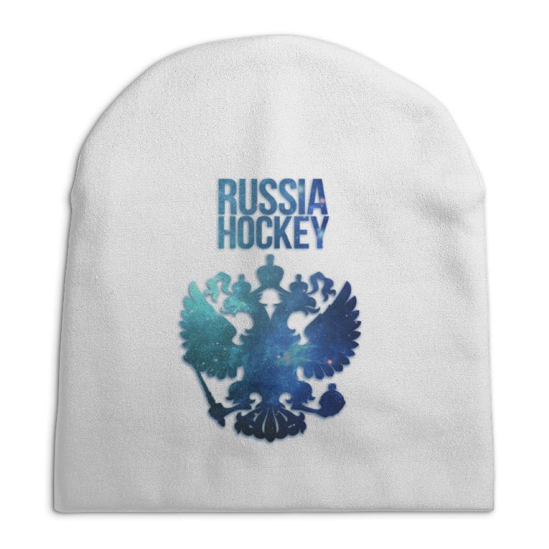 Шапка унисекс с полной запечаткой Printio Russia hockey свитшот унисекс с полной запечаткой printio локомотив