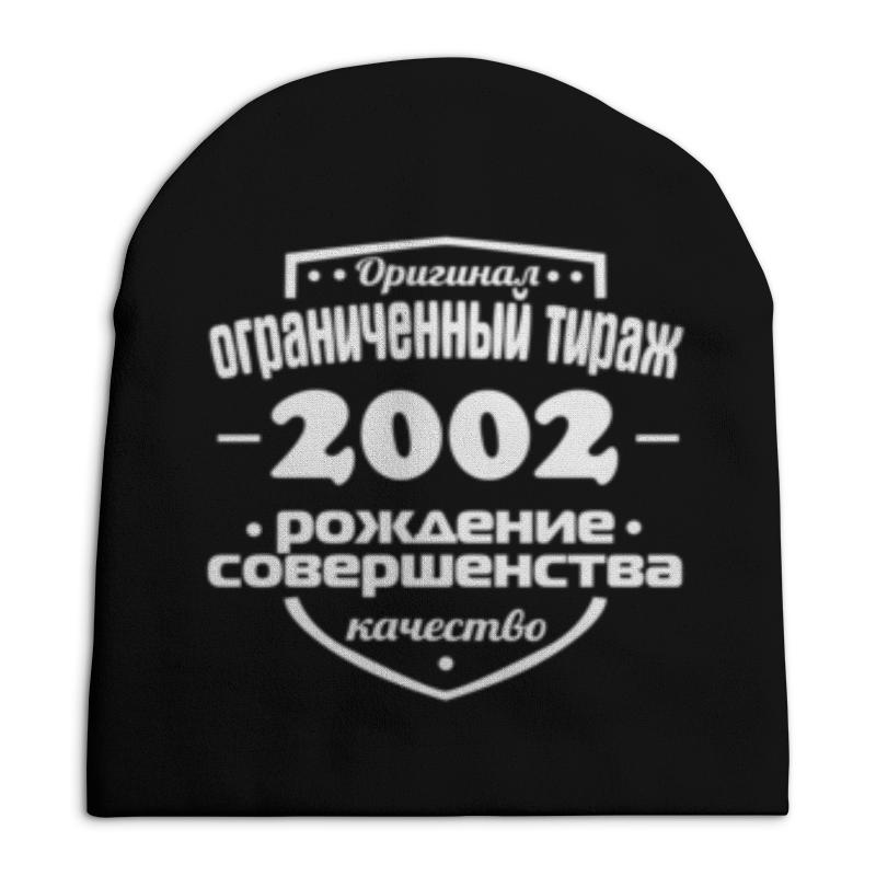 Шапка унисекс с полной запечаткой Printio Ограниченный тираж 2002 цена