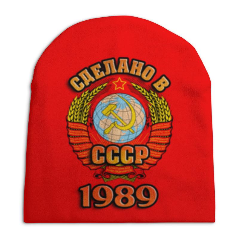 Шапка унисекс с полной запечаткой Printio Сделано в 1989 шапка унисекс с полной запечаткой printio закат в ялте айвазовский
