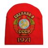 """Шапка унисекс с полной запечаткой """"Сделано в 1971"""" - ссср, советский союз, 1971, сделано в, год рождения"""