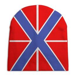 """Шапка унисекс с полной запечаткой """"Флагман красно-синий ВМФ"""" - ссср, патриот, россия, красно-синий, флагман"""