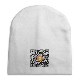 """Шапка унисекс с полной запечаткой """"Шапка Биткойн QR код"""" - крипто шапка"""