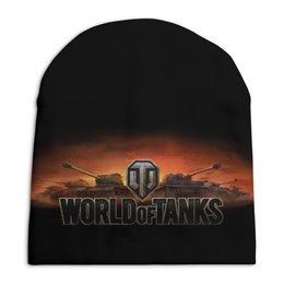 "Шапка унисекс с полной запечаткой ""World of Tanks"" - world of tanks, танки онлайн"