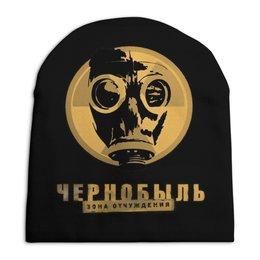 """Шапка унисекс с полной запечаткой """"Чернобыль"""" - кино, сериал, катастрофа, чернобыль, зона отчуждения"""