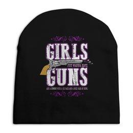 """Шапка унисекс с полной запечаткой """"Девушкам просто нужен ствол"""" - пистолет, ковбой, стрельба, ipsc, практическая"""