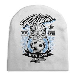 "Шапка унисекс с полной запечаткой ""Футбол"" - футбол, спорт, матрёшка"