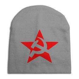 """Шапка унисекс с полной запечаткой """"Звезда и СССР"""" - звезда, ссср, победа, советский"""