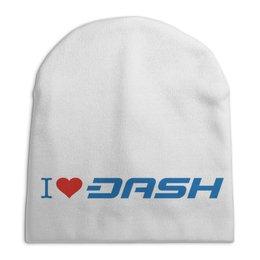 """Шапка унисекс с полной запечаткой """"I love dash"""" - dash, bitcoin, криптовалюта, etherium, даш"""
