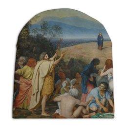 """Шапка унисекс с полной запечаткой """"Явление Христа народу (Явление Мессии)"""" - картина, иванов"""