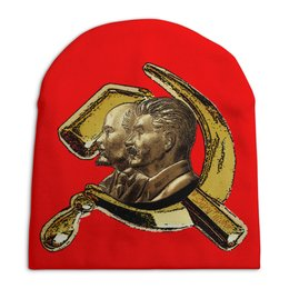 """Шапка унисекс с полной запечаткой """"Ленин, Сталин, Серп и Молот"""" - флаг, ссср, советский, красное знамя"""