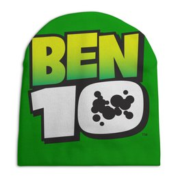 """Шапка унисекс с полной запечаткой """"Ben 10 / Бен 10"""" - ben 10, бен 10, омнитрикс, мульт, арт"""