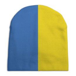 "Шапка унисекс с полной запечаткой ""Жовто-блакитний"" - украина, майдан, флаг"