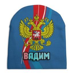 """Шапка унисекс с полной запечаткой """"Вадим"""" - вадим"""