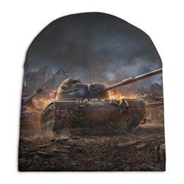 """Шапка унисекс с полной запечаткой """"Танки"""" - 23 февраля, война, world of tanks, компьютерная игра, танки"""