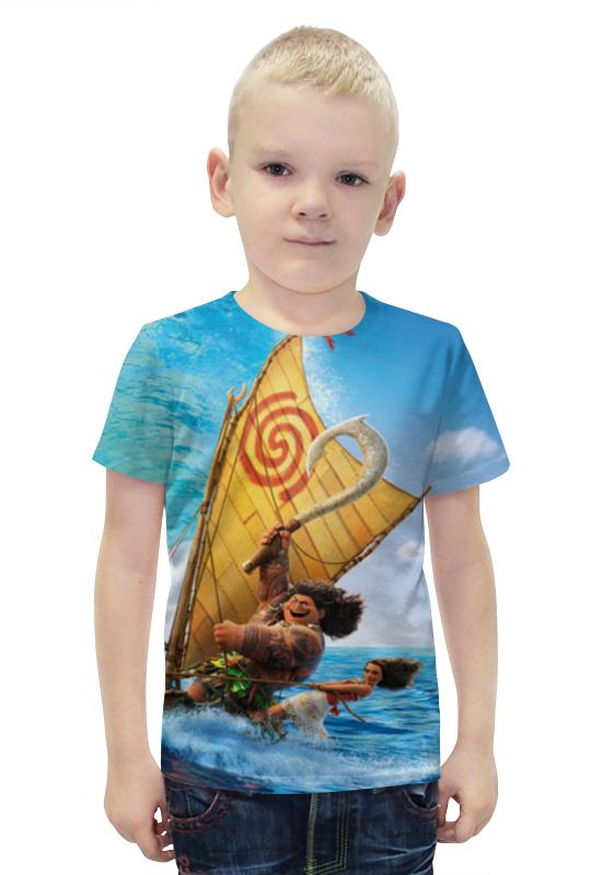 Футболка с полной запечаткой для мальчиков Printio Moana футболка с полной запечаткой для мальчиков printio slove arsb
