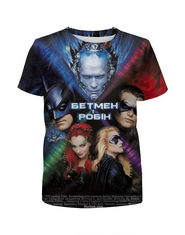 Printio Бэтмен и робин. комиксы футболка с полной запечаткой для девочек printio комиксы