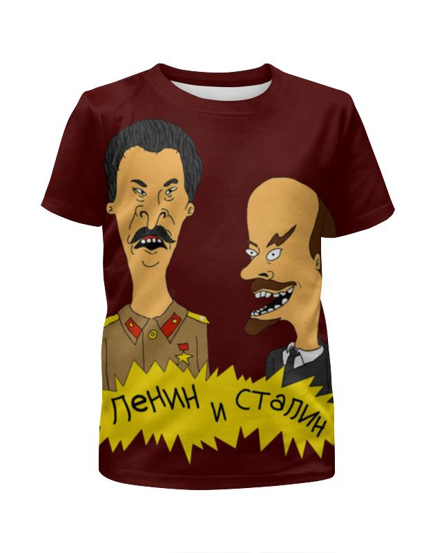 Футболка с полной запечаткой для мальчиков Printio Ленин и сталин (beavis and butt-head) цена