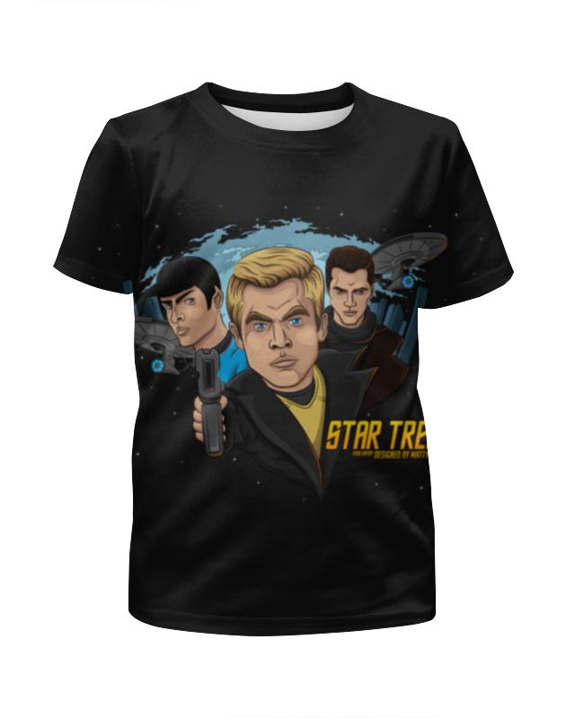 Фото - Футболка с полной запечаткой для мальчиков Printio Звёздный путь футболка с полной запечаткой для мальчиков printio млечный путь