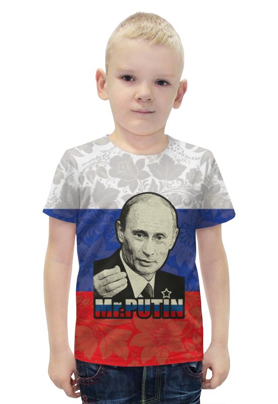 Футболка с полной запечаткой для мальчиков Printio Президент россии в. в. путин ( mr.putin )